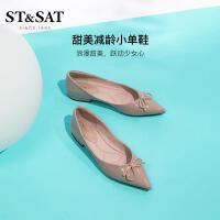 【减后价:299元】ST&SAT星期六单鞋2021春季新尖头平跟浅口蝴蝶结女鞋SS11111019