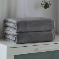 珊瑚绒毯子冬季毛绒床单法兰绒沙发办公室午睡单人盖腿小毛毯Y