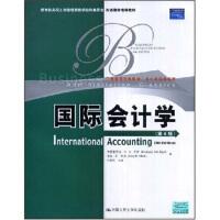 【正版二手书9成新左右】 国际会计学(第6版(英文版 任明川,弗雷德里克・D・S・乔伊(Frederick D.S.C