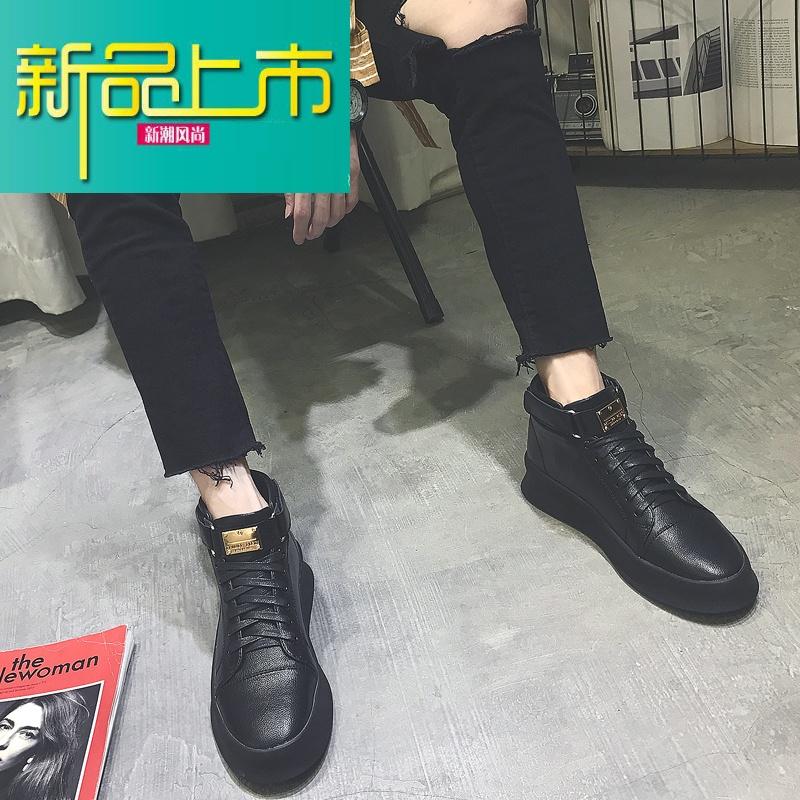 新品上市高帮鞋男韩版潮流运动鞋增高板鞋英伦百搭高邦休闲小白鞋   新品上市,1件9.5折,2件9折