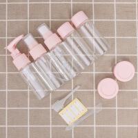 旅行化妆品分装瓶套装乳液护肤品小样喷雾瓶试用装小空瓶旅游便携