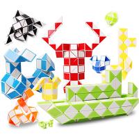 晨光三阶彩色酷转定位魔尺魔方24 36 48 72段米鼠钻石花眼镜蛇魔法锤益智玩具3年级以上APK99949