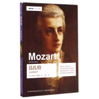 莫扎特(乐神的爱子)/发现之旅