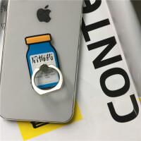 指环支架iPhone8 Plus指环扣XSMAX粘贴式6/7个性手机通用男女潮