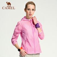 camel骆驼户外女款皮肤风衣 春夏防风舒适女士皮肤衣