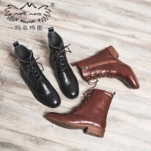 玛菲玛图2019短靴女新款牛皮骑士靴低跟平底街头风侧拉链帅气系带chic马丁靴女1788-9LYW