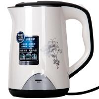 电热水壶家用开水壶保温烧水器不锈钢自动断电急速煮沸1.5L