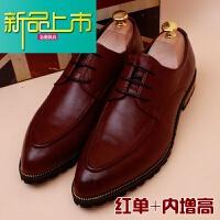 新品上市秋冬季潮流韩版男士尖头休闲皮鞋英男伦正装型师内增高男鞋子黑
