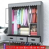 衣柜简易布衣柜钢管加粗加固单人组装宿舍简约现代经济型多挂衣架