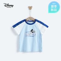【99元3件】迪士尼宝宝快乐星球男童针织运动插肩短袖T恤夏季新品浅蓝