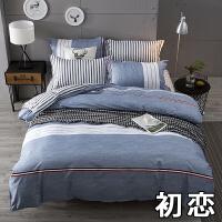 床单单件学生宿舍三件套床上用品单人女2被套两件1.2米1.5m男四件k(已下架) 初恋 1.5米:被套150x200+