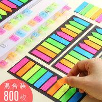 便利贴索引标签纸标记小条塑料书签记号分类创意学生用半透明分页防水指示荧光膜彩色便签贴纸