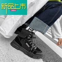 新品上市19春季新款休闲高帮工装鞋男士百搭增高保暖运动鞋韩版潮男鞋子