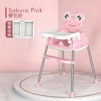 宝宝餐椅可折叠便携式儿童餐桌椅子婴儿用多功能学坐吃饭座椅