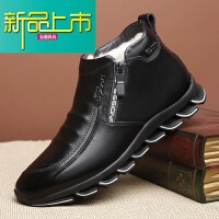 新品上市男棉鞋真皮毛一�w冬季加�q保暖套�_棉皮鞋男休�e高�图雍裱蛎�皮鞋