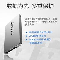 海康威视C260 128G 256G 512G SSD固态硬盘SATA笔记本电脑台式机