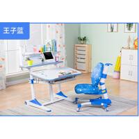 心家宜 儿童学习桌椅套装 儿童书桌 可升降多功能写字桌M105