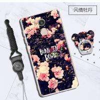 中国移动A3S手机壳china Mobile M653硅胶软壳CMCC A3S外套男女款