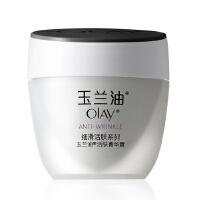 [当当自营] Olay玉兰油 活肤菁华霜(白里透红 补水 保湿) 50g