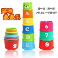 宝宝叠叠乐彩虹塔套圈玩具叠叠圈叠叠高积木婴儿玩具6-12个月早教益智