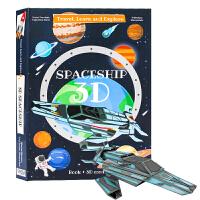 英文原版 3D宇宙飞船模型书Travel Learn And Explore Spaceship 小学STEM科普 创