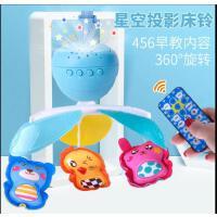 床头铃 投影宝宝安抚床铃 新生儿遥控音乐床挂 0-1岁婴幼儿玩具