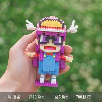 微钻石积木小颗粒益智拼装兼容乐高儿童玩具line人偶积木模型礼物
