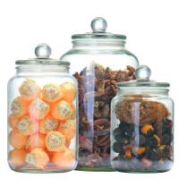 密封瓶玻璃储物罐食品存储罐五谷杂粮防潮罐陈皮小青柑药材陈列罐