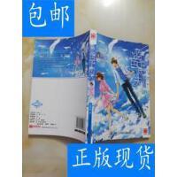 [二手旧书9成新]蓝色下雨天 /奈奈 著 湖南少儿出版社