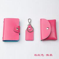 零钱包钥匙扣卡包三件套男女士卡套多卡位卡片包小钱包钥匙环套装 厂家