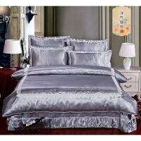 夏季天丝四件套1.8m冰丝床单欧式床上用品丝绸真丝被套4件套床笠定制