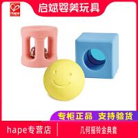 Hape几何摇铃金典套0-1岁男女孩宝宝儿童玩具手抓大米材质积木新