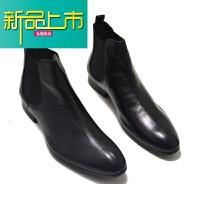 新品上市春秋季男靴子韩版潮流马丁靴男短靴英伦真皮高帮男鞋靴男 黑色 皮里