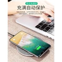 �O果x�o�充�器iphone8plus手�C快充三星s8s9�A�樾∶�MIX2s�S�o限充�器超薄安卓note9��d通用智能