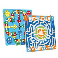 儿童早教磁性迷宫运笔走珠游戏3-4岁亲子飞行棋益智力男女孩玩具儿童益智玩具4-6岁磁性迷宫玩具走珠3磁力运笔专注力训练智