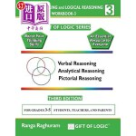 【中商海外直订】Critical Thinking and Logical Reasoning Workbook-3