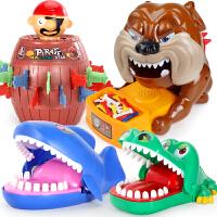 咬手指恶搞鳄鱼玩具鲨鱼海盗桶恶犬儿童整蛊创意
