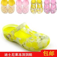 儿童花园女童果冻凉鞋防滑拖鞋