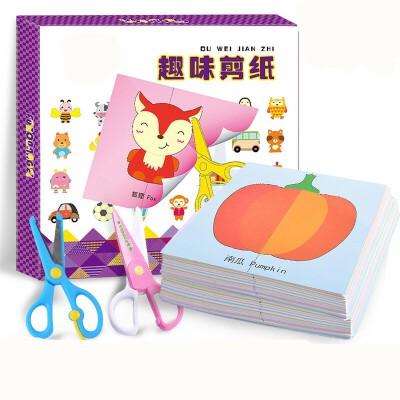 儿童剪纸书手工制作益智幼儿园初级幼儿宝宝材料立体折纸大全套装