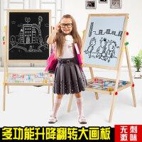 儿童画板小黑板写字板支架式家用磁性可升降双面宝宝画画涂鸦白板