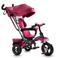 儿童三轮车脚踏车1-5岁座位转向手推车男女婴儿宝宝童车溜娃车 木槿紫 钛空轮
