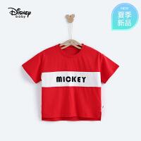 【99元3件】迪士尼宝宝男童短袖T恤快乐星球针织拼色夏季新品