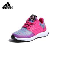 【秒杀价:299元】阿迪达斯adidas童鞋新款儿童运动鞋中童跑步鞋女童休闲鞋防滑运动鞋 (5-8岁可选) AH260