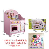 新款豪华厨房灶台男女孩过家家切切儿童木制做饭玩具套装2-3-6岁