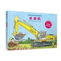 德国经典交通工具科普绘本系列:挖掘机 (德)尼可拉斯・鲍尔 中信出版社 9787508681375