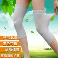 薄款护膝夏天夏季男女士运动弹力护膝盖关节保暖防寒空调房护腿