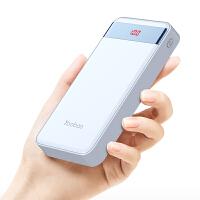 充电宝20000毫安原装液晶显示苹果oppo小米通用