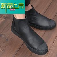 新品上市秋冬季新款男靴真皮马丁靴男短靴英伦高帮鞋男士复古靴子潮