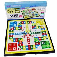 儿童大号飞行棋带磁性益智幼儿园小学生飞机游戏飞行棋玩具亲子礼物桌游