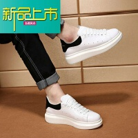 新品上市小白鞋男真皮厚底增高板鞋休闲运动男鞋情侣款女潮